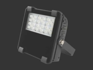 Projecteurs led azurite compact addis lighting for Projecteur led interieur