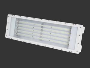 Projecteurs LED Azurite Rack