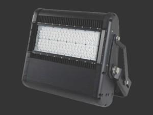 Projecteurs LED Azurite