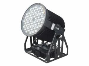 Projecteur Led QUARTZ Poursuite ADDIS Lighting